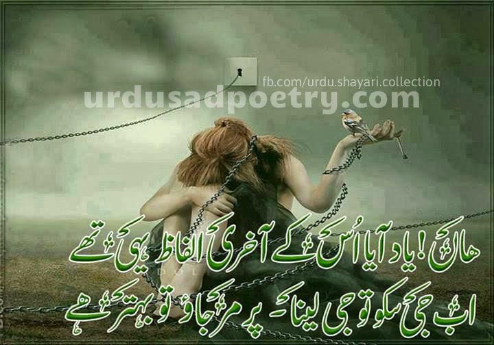 Haan Yaad Aaya