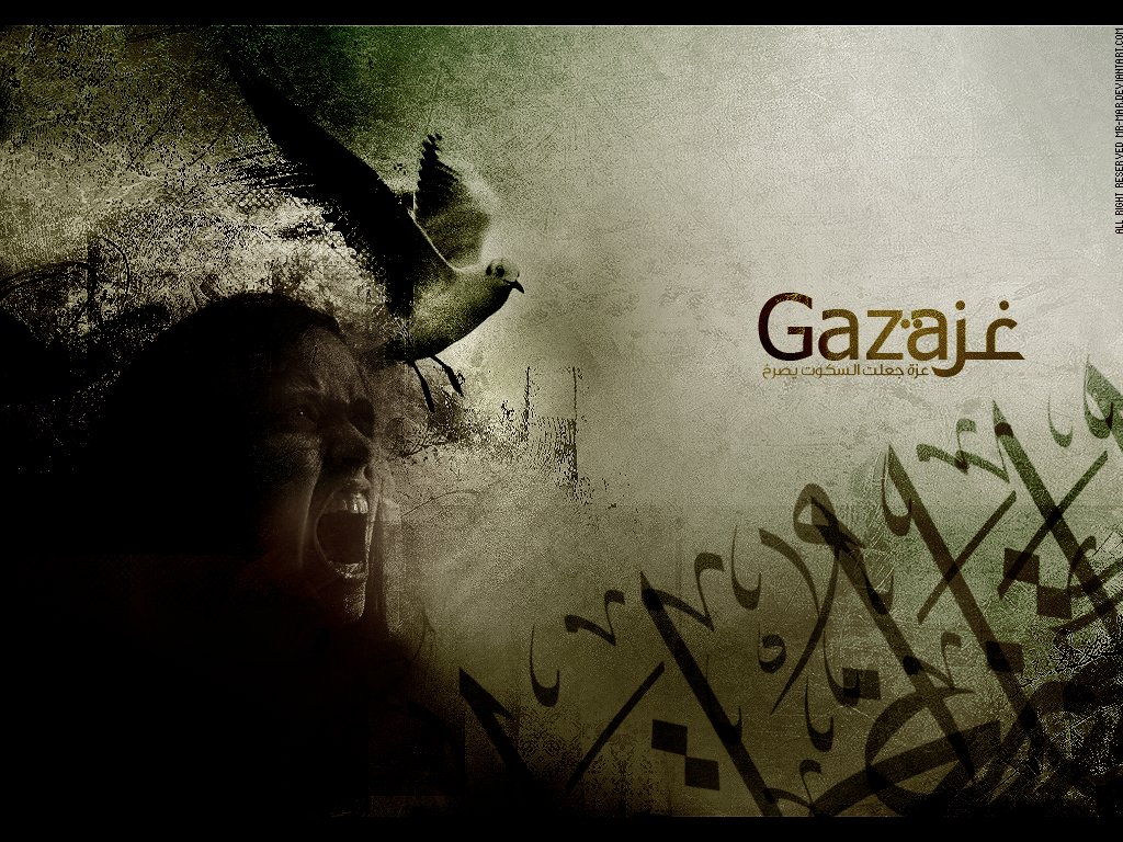 http://3.bp.blogspot.com/-UanJqFuP4BE/UNnt8mhIahI/AAAAAAAAGRI/U7wSwQJcqFs/s1600/Gaza_by_Mr_Mar.png