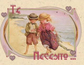 Imagenes de amor bonitas con frases para compartir en Facebook