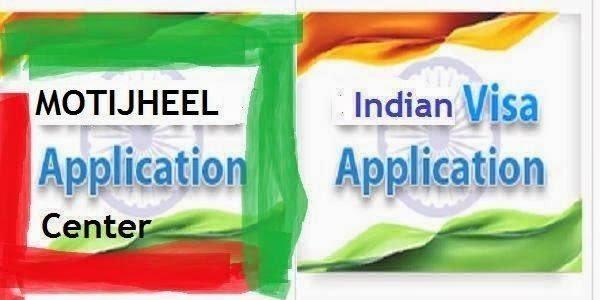 Motijheel Indian VISA Application Center in Dhaka