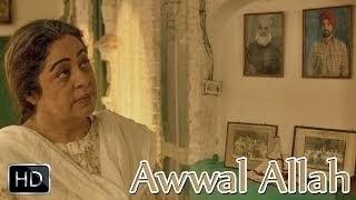 AWWAL ALLAH LYRICS & VIDEO | PUNJAB 1984 | DILJIT DOSANJH | KIRRON KHER | SONAM BAJWA