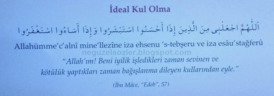 Her gün okunacak dualar / ideal Doğru /Müslüman kul olma duası