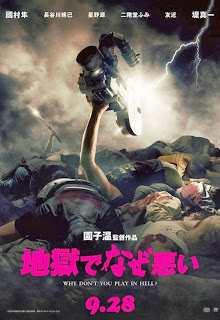 Watch Why Don't You Play in Hell? (Jigoku de naze warui) (2013) movie free online