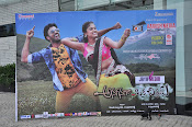 Anaganaga Oka Chitram audio launch photos-thumbnail-18