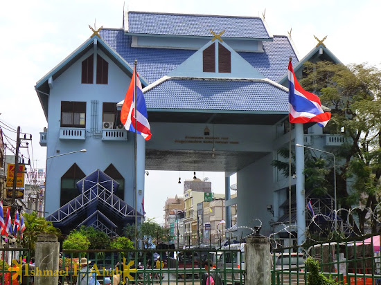 Immigration Office in Mae Sai, Thailand