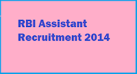 RBI Assistant admit card 2014