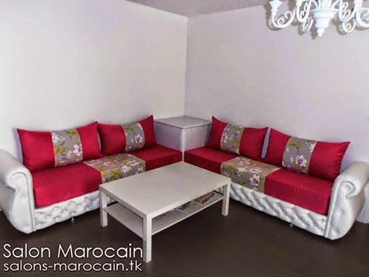 Salon marocain moderne 2014 – Salon marocain moderne 2014