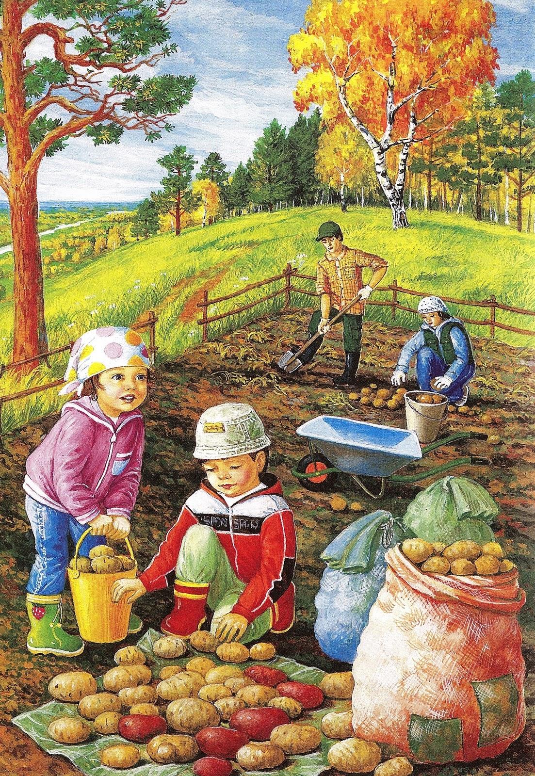Дети осенью картинки - a3