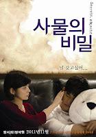 Secrets Objects (2011)
