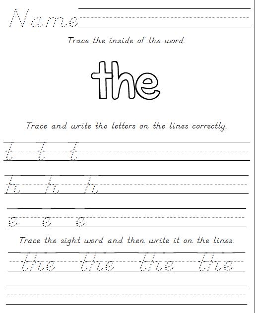 Making handwriting worksheets for kindergarten