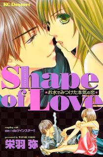 [栄羽弥] Shape of Love