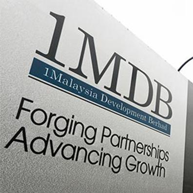 #1MDB : Kenapa Pemimpin UMNO tidak gembira dengan 1MDB?!