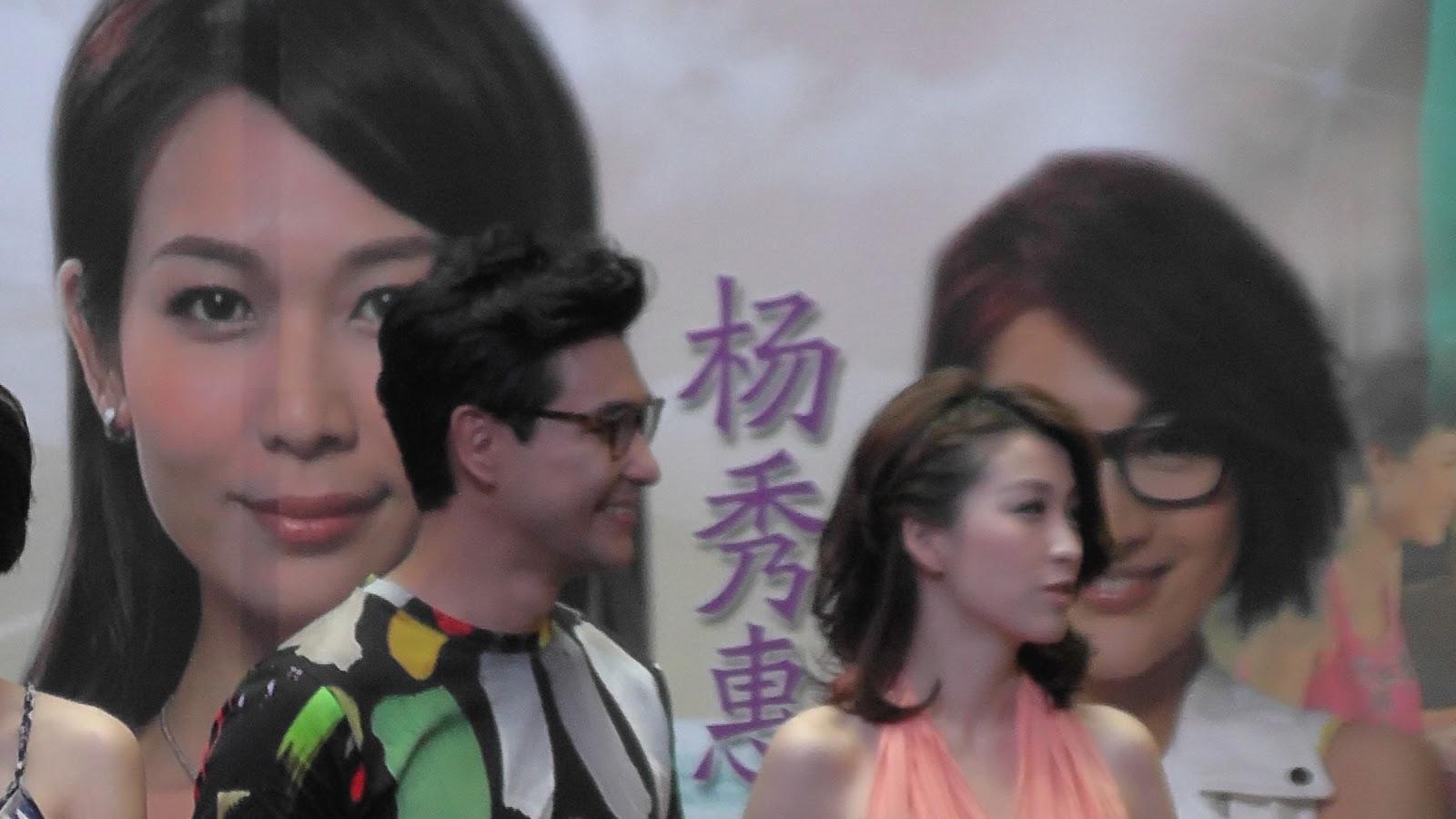 elaine yiu outbound love - photo #8