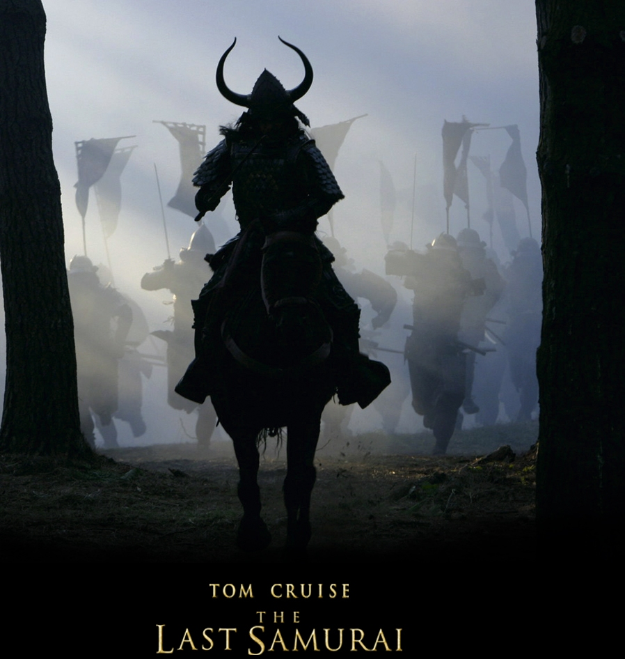 The Last Samurai Kenji Misumi