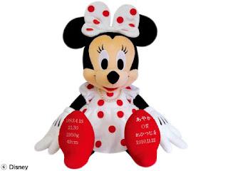 Gambar Boneka Minnie Mouse Lucu dan Imut 13