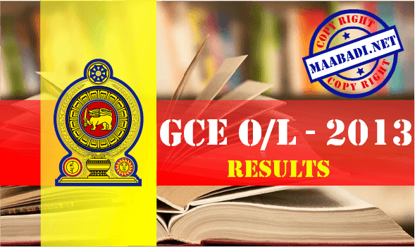 GCE O/L Result 2013