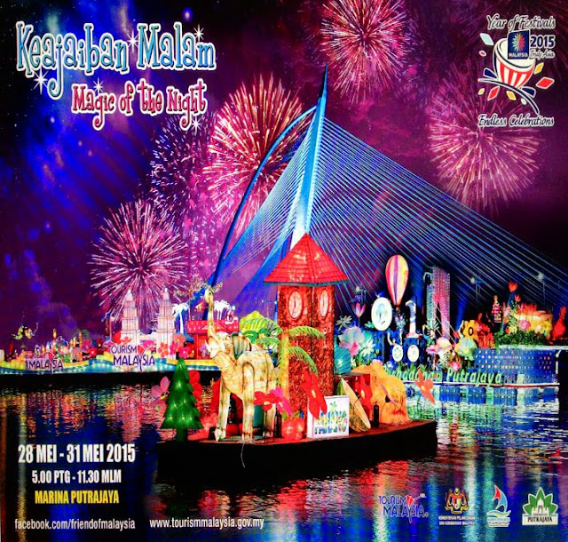 Magic of the Night 2015 Putrajaya
