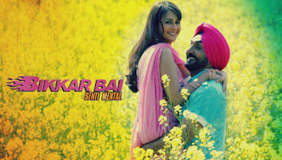 Movie Review : Bikkar Bai Sentimental - Jassi Jasraj