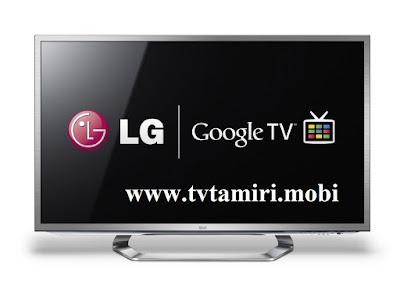 Bahcelievler LG Tv Servisi