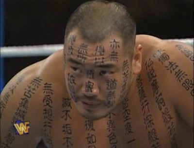 WWF / WWE - SUMMERSLAM 1995 - Hakushi battled 123 Kid in an awesome opening match