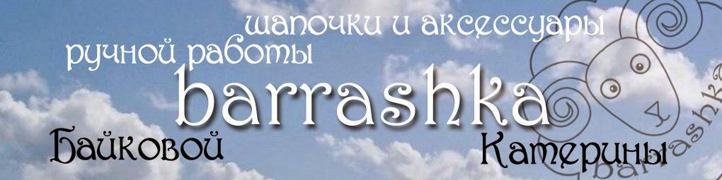 barrashka