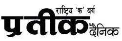Prateek Daily