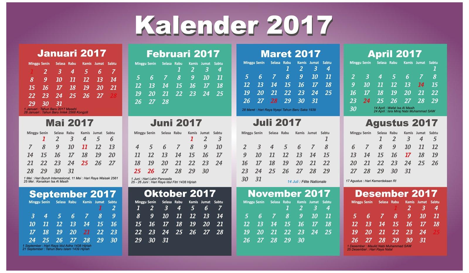 календарные листочки ин ку 2017 ограниченной
