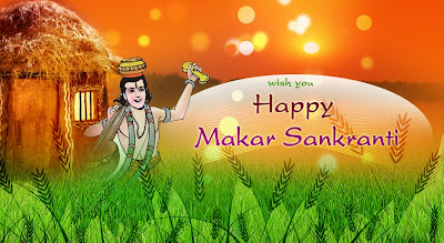 Makar Sankranti 2014 Shayari Messages Quotes Pongal 2014 SMS
