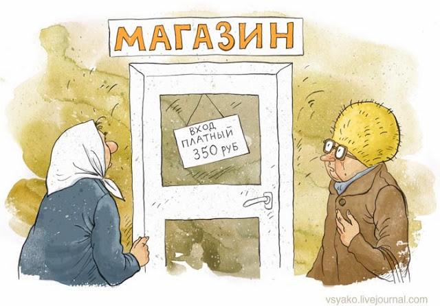 Рождественский базар по-московски