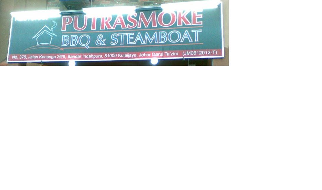 Putrasmoke BBQ & Steamboat