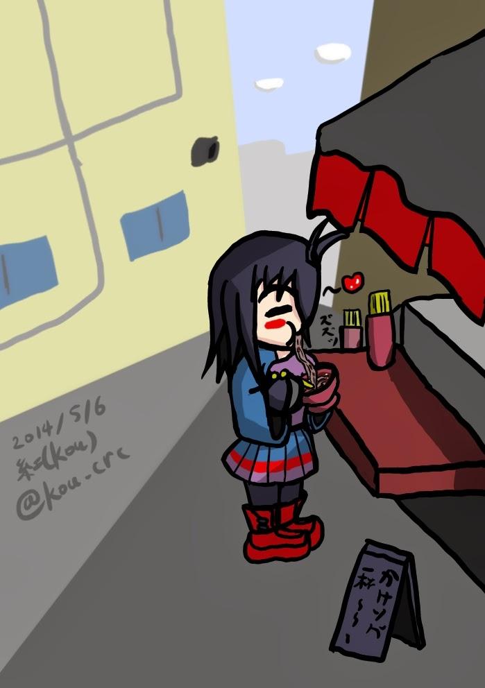 裏道(オリジナル)