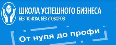 ПРОСТО3 - ОБУЧАЮЩИЙ СЕРВИС_РЕГИСТРАЦИЯ БЕСПЛАТНО