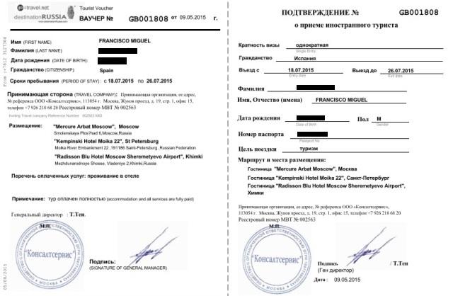 Visa Support o carta de invitación para viajar a Rusia
