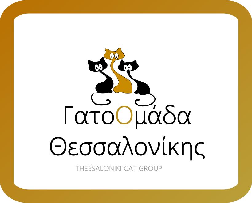 Παραρτημα εθελοντων Αθηνας της