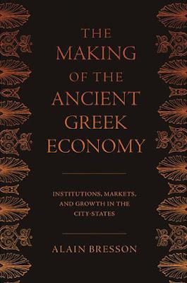 Η ανάπτυξη της αρχαίας ελληνικής οικονομίας