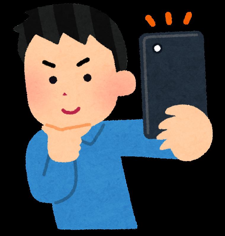 smartphone_jidori_selfy_man.png (760×800)
