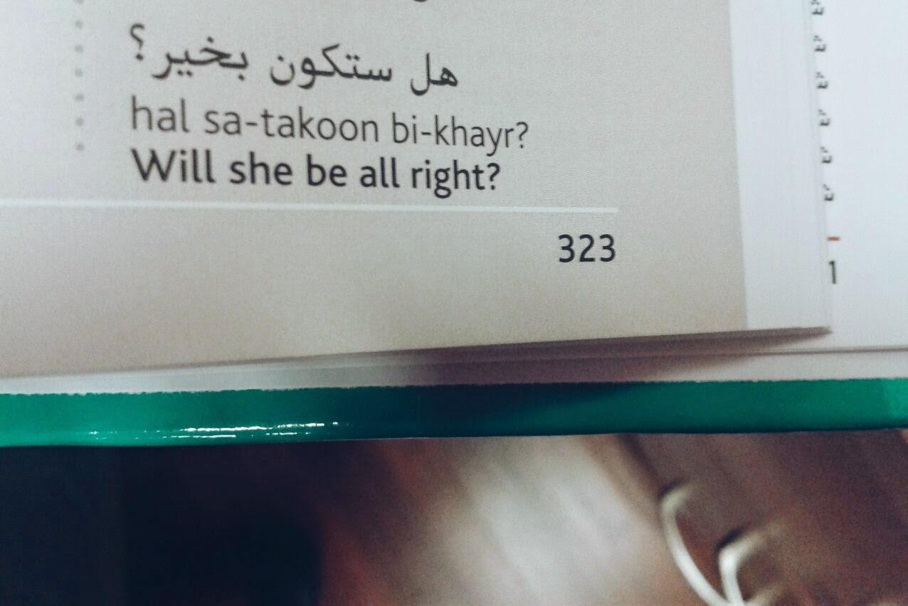 Arabic 101 - Arabic Language