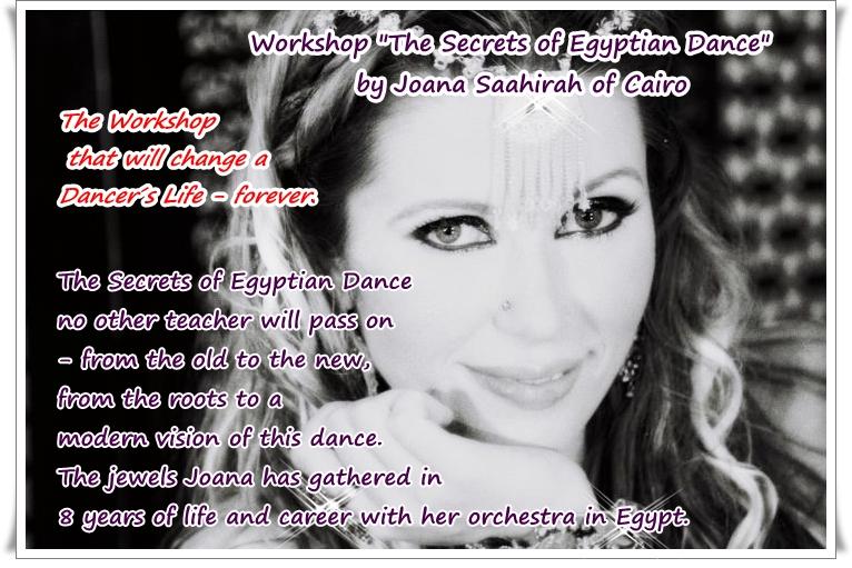 Oum Kalthoum. Rak Al Habib. ?? ????? .?? ?????? : египет танца