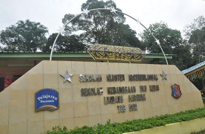 Pintu masuk SK Ulu Lubai Sarawak : Permata dalam Belantara