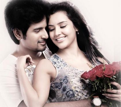 Boomi Enna Suthudhe Lyrics From Ethir Neechal