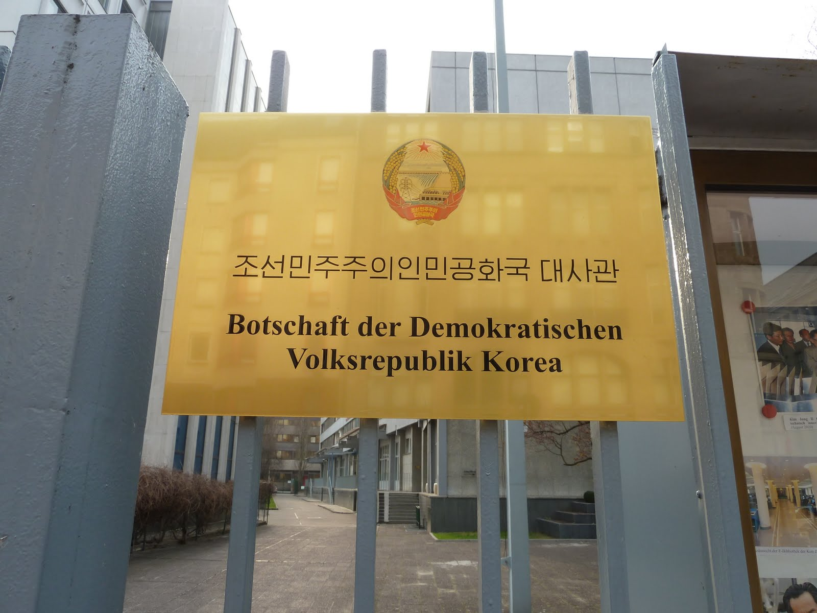 botschaft volksrepublik korea