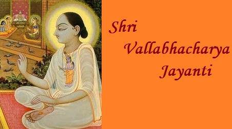 Happy Vallabhachary Jayanti