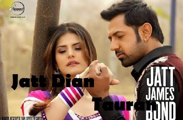 Tu Meri Baby Doll Gippy Grewal Jatt James Bond