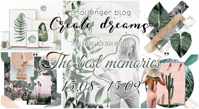 THE BEST MEMORIES до 15/09
