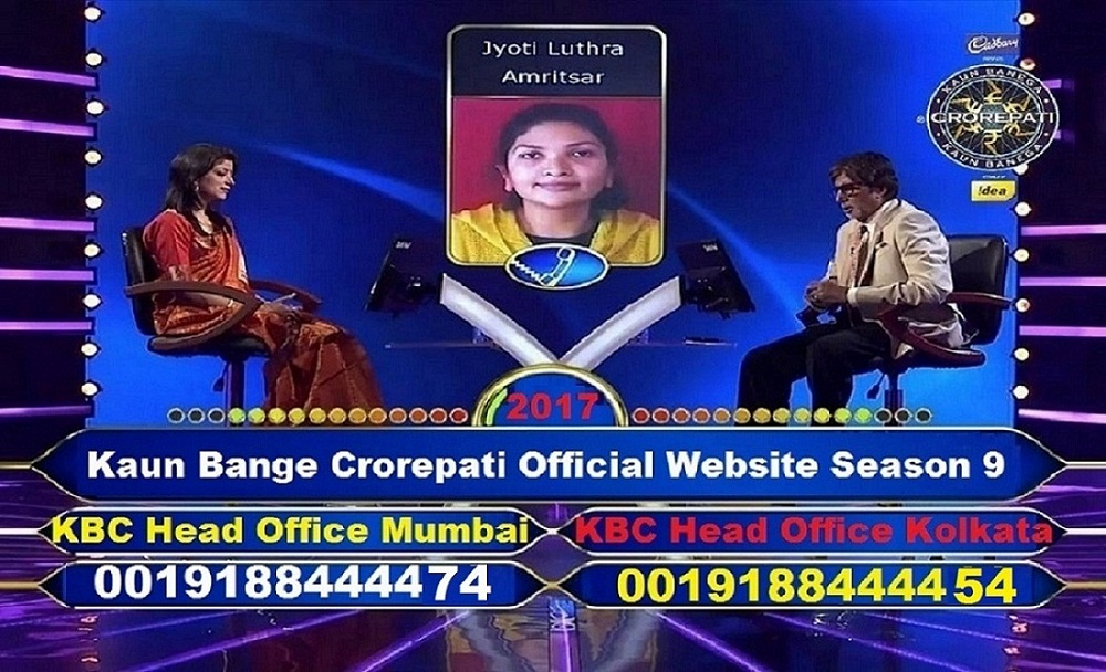 KBC Lottery Winner 2017 | KBC Office Number | KBC Lucky Draw 2017