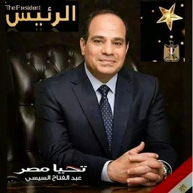 President of Egypt!