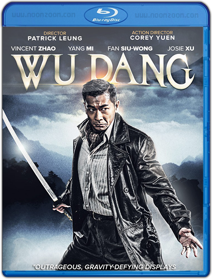 [Mini-HD] Wu Dang (2012) / 7 อภินิหาร สะท้านบู๊ตึ๊ง [720p][Modified]-[เสียงจีน DTS+5.1]-[บรรยายไทย+อังกฤษ]