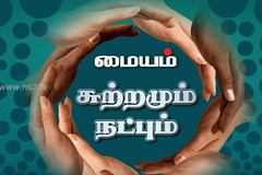Chennai floods & forgotten national disaster management law   Maiyam