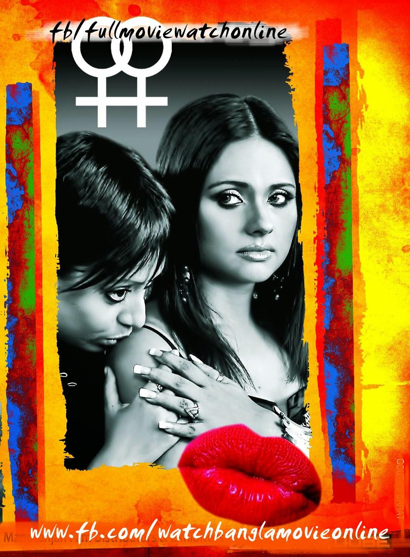 new bangla moviee 2014click hear............................ 10th+july+bengali+movie00103