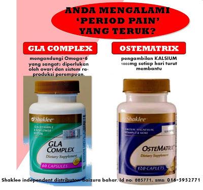 gla complex dan ostematrix